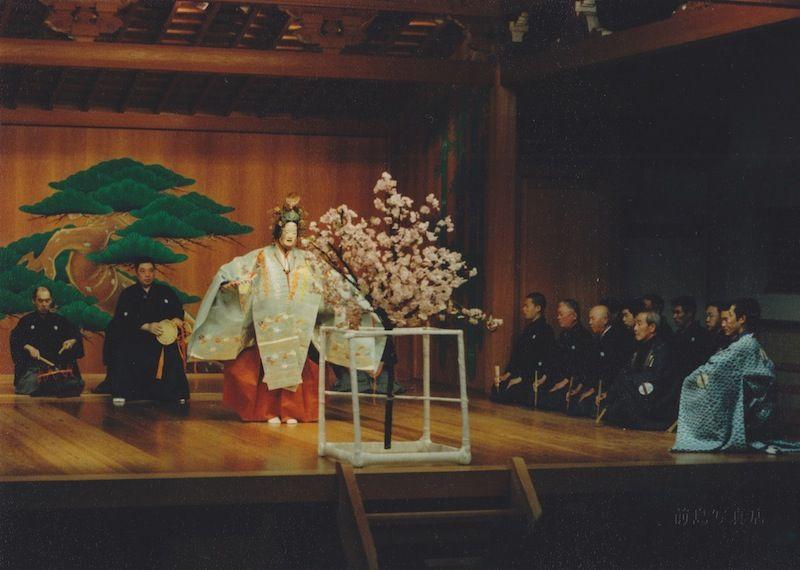 Das japanische Noh Theater