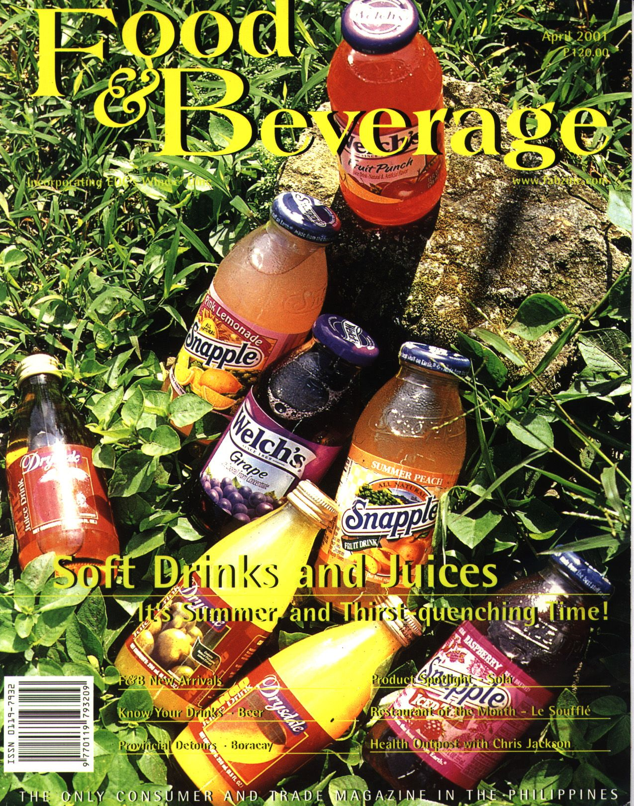 soft drinks cover