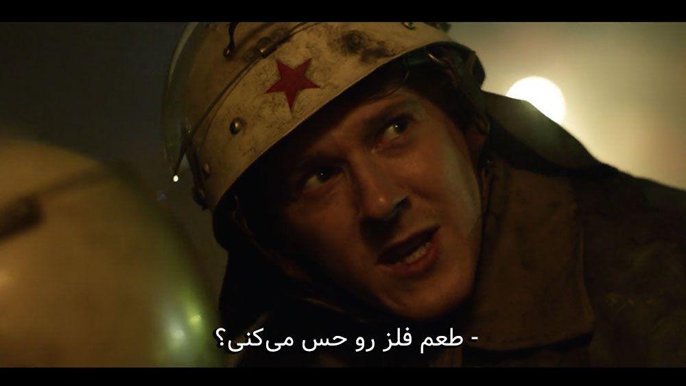 - طعم فلز رو حس میکنی؟