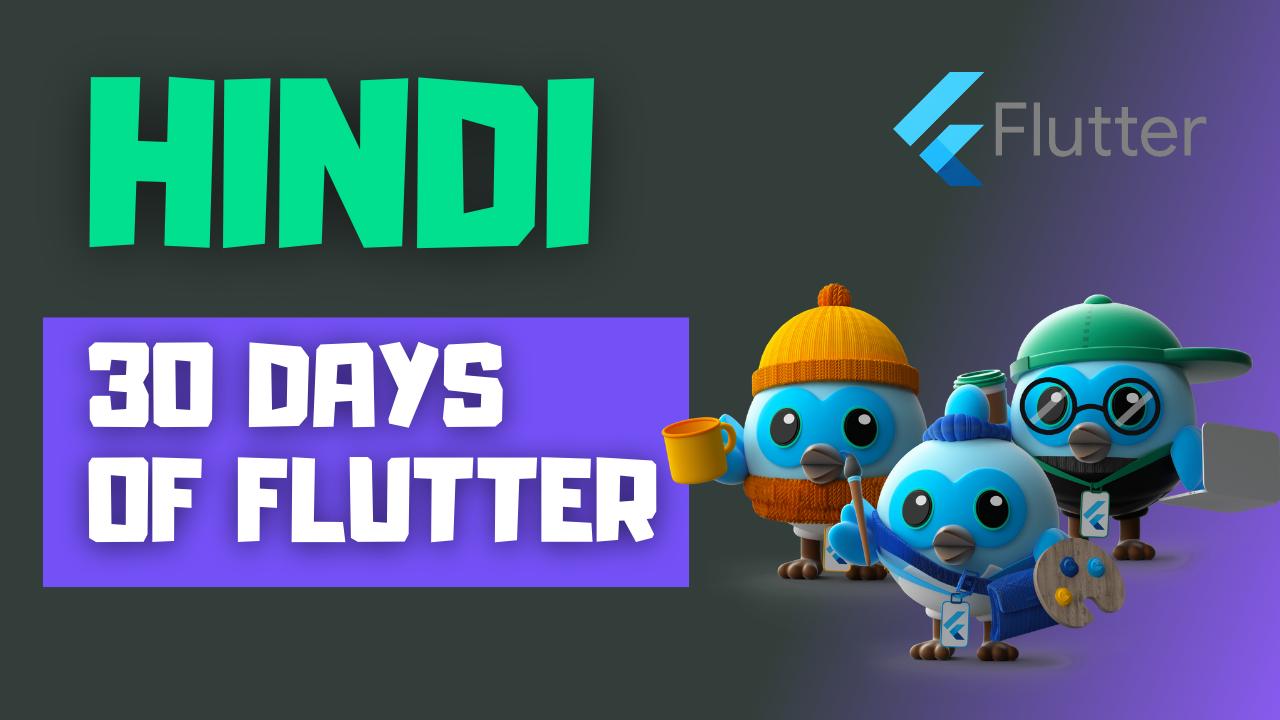 30 Days of Flutter (Hindi)